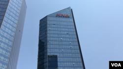 北京海航大厦(美国之音叶兵拍摄)