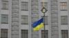 СБУ задержала подозреваемого в подготовке кибератаки на госструктуры Украины