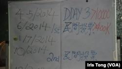 和平佔中發起人之一戴耀廷公佈明年佔中運動時間表,可能到明年12月才會實行佔領中環