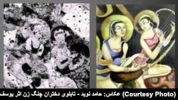 عکس: حامد نوید - تابلوی دوباره نقاشی شدۀ دختران چنگ زن اثر محمد یوسف کهزاد