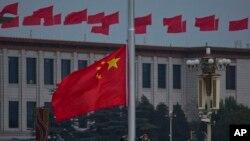 Пекин 7 октября 2014 г.