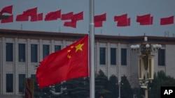 Peking se sprema da bude domaćin Azijsko-pacifičkom ekonomskom forumu (APEC)