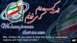 Graphic that was displayed after hackers temporarily redirected VOA's web traffic Feb. 21, 2011