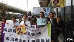 香港民主派政黨及團體遊行抗議中共修憲。(美國之音湯惠芸)