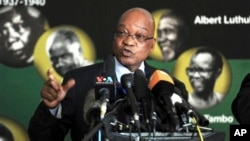 24일 제이콥 주마 남아프리카공화국 대통령이 기자회견을 하고 있다.