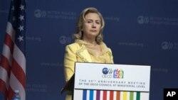 H υπουργός Εξωτερικών των ΗΠΑ Χίλαρυ Κλίντον προΐστατο των επετειακών εκδηλώσεων του Ο.Ο.Σ.Α.