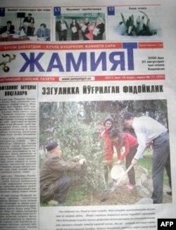"""Vatandagi manzara: """"Turkuaz"""" tergov ostida, Yevropa grant bermoqchi, Abdulla Oripov 70 da"""