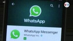 Nuevas políticas de privacidad en WhatsApp