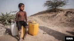 کودک یک خانواده حاشیهنشین در بندر چابهار که از آب آشامیدنی سالم محروم است