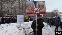 莫斯科捍卫儿童集会。把儿童返还被给我们父母。(美国之音白桦拍摄)