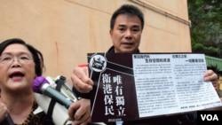 親北京示威者展示學生派發的港獨傳單 (美國之音特約記者 湯惠芸拍攝 )