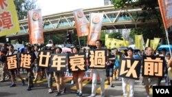 遊行人士表達香港主權移交20年比以前差 (美國之音特約記者 湯惠芸拍攝)