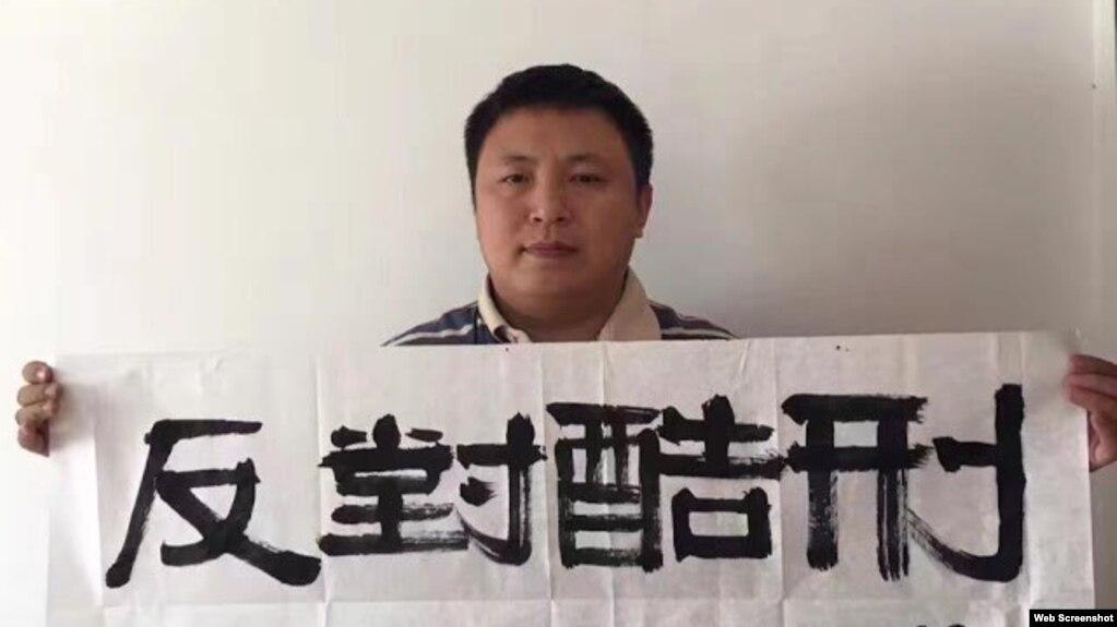 北京维权律师陈建刚