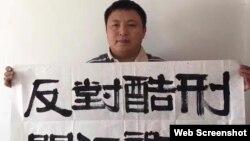 北京維權律師陳建剛 。