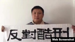 北京人权律师陈建刚