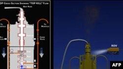 Operacion tjetër i BP-së për të bllokuar rrjedhjen e naftës