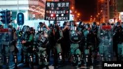 香港防暴警察。