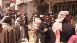 Yemen'de Gösteriler