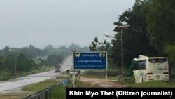 Rangoon Mandalay Expressway 1