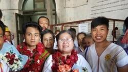 NLD အစိုးရ တုိင္းရင္းသားျပသနာ ကိုင္တြယ္ ေျဖရွင္းႏုိင္မလား