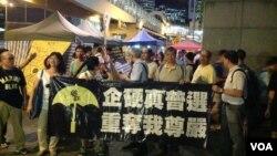 香港泛民、建制两派投票前造势 (美国之音海彦拍摄 2015年6月17日)