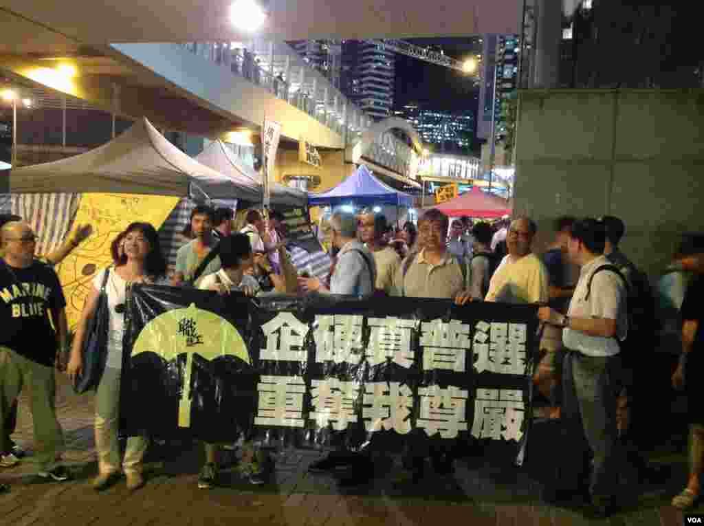 香港立法会辩论政改方案在星期三踏入最后阶段,大批支持和反对的示威人士在议会外的示威区分别举行集会。 (美国之音海彦拍摄)