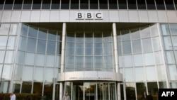 Заканчивается радиовещание Русской службы «Би-би-си»