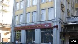 位於莫斯科的俄羅斯聯邦移民局總部。(美國之音白樺)