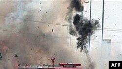 Nổ bom ở Nigeria
