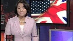 美英呼吁对叙利亚加强制裁