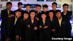 Cave Boys