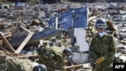 იაპონიაში დაღუპულთა ცხედრების ძებნის ახალ კამპანიას იწყებენ
