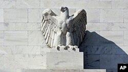 美联储在华盛顿的总部大楼