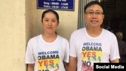 Nhà hoạt động Nguyễn Bắc Truyển và vợ, Bùi Kim Phượng, hồi tháng 6/2016, tại TPHCM. Các dân biểu Mỹ vừa gửi thư cho ngoại trưởng Mike Pompeo thúc giục nêu trường hợp của nhà hoạt động đang bị giam cầm này tại Đối thoại Nhân quyền Mỹ-Việt. (Ảnh: Facebook Bùi Kim Phượng)