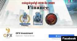 ទំព័រហ្វេសប៊ុករបស់ក្រុមហ៊ុន GFX investment កាលពីថ្ងៃទី១៦ ខែកញ្ញា ឆ្នាំ២០២១។ (Facebook)