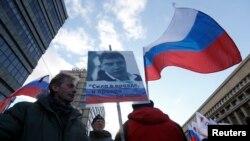 Nemtsov Plaza