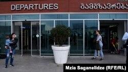 Georgia Departures