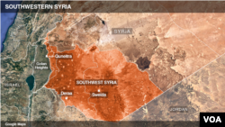 Південно-західний регіон Сирії