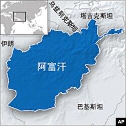 哈卡尼网络高级领导人在阿富汗被捕