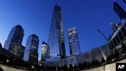 Picha ya jengo jipya la makumbusho ya Septemba 11 huko New york.