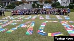 지난달 24일 제68회 유엔의 날을 맞아 부산 유엔기념공원 광장에서 기념행사가 열렸다. (자료사진)