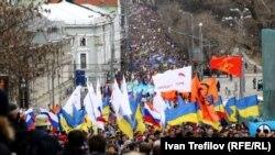Марш миру у Москві, 15 березня 2014 року