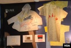 第二屆臨時六四紀念館展出有關六四事件的文物,包括在天安門廣場撿到的子彈殼照片