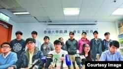 港大罢课委员会宣布周三罢课抗议港大自主权受侵蚀