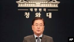 정의용 한국 청와대 국가안보실장
