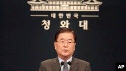 정의용 한국 청와대 국가안보실장이 지난해 9월 청와대에서 기자회견을 열었다.