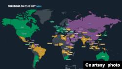 Freedom House အဖြဲ ့ရဲ့ ၂၀၂၁ အစီရင္ခံစာ (ဓာတ္ပံု- Courtesy)