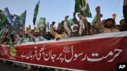 پاکستان میں آسیہ بی بی کی رہائی کے فیصلے کے خلاف شدید احتجاج ہوا تھا۔ (فائل فوٹو)