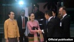 Daw Aung San Suu Kyi canada trip (MOFA)