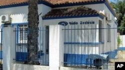Instalações da Rádio Ecclesia em Benguela, aguardam o início das emissões (VOA / A. Capalandanda)